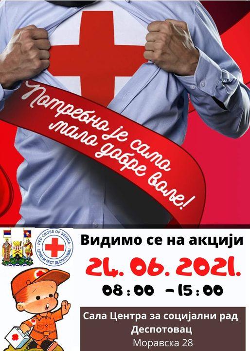 Обавештење – Реализација акције Давања крви