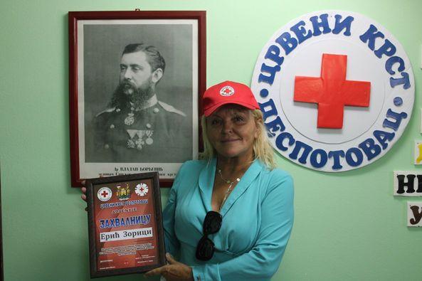 Црвени крст – Асоцијација FRANCE – SERBIA
